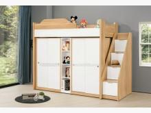[全新] 2104696-2卡爾衣櫃挑高床單人床架全新