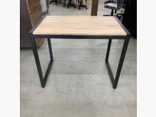 全新工業風餐桌/鐵腳書桌餐桌全新