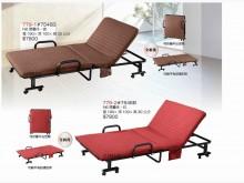 [全新] 高上{全新}N6摺疊(771,2雙人沙發全新