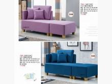 [全新] 高上{全新}布藝藍色貴妃椅(79沙發床全新