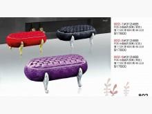 [全新] 高上{全新}水晶絨布長凳(802沙發矮凳全新