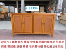 [95成新] K13394 實木 鄉村餐櫃碗盤櫥櫃近乎全新
