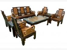 [9成新] TK10302*壇柚8件組椅*木製沙發無破損有使用痕跡