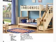 [全新] 高上{全新}818松木雙層床(6單人床架全新