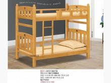[全新] 高上{全新}亨利3.5尺檜木色雙單人床架全新
