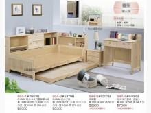 [全新] 高上{全新}3.5尺里約松木書架單人床架全新