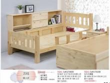 [全新] 高上{全新}3.5尺松木方柱單人單人床架全新