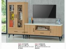 [全新] 高上{全新}黃橡木4尺矮櫃(63電視櫃全新