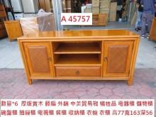 [95成新] A45757 實木 藤編 電器櫃碗盤櫥櫃近乎全新