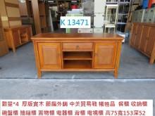 [95成新] K13471 電視櫃 置物櫃電視櫃近乎全新