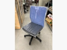 [全新] 全新書桌椅/辦公椅/電腦椅辦公椅全新