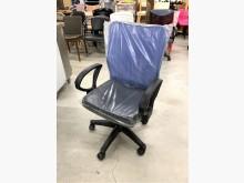[全新] 全新辦公椅/職員椅/電腦椅辦公椅全新