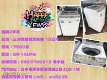 [9成新] 鑫勝2手-三洋媽媽樂洗衣機洗衣機無破損有使用痕跡