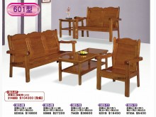 [全新] 高上{全新}美檜601型組椅(5木製沙發全新