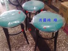 《雪雲小舖》餐椅月圓椅餐椅全新