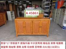 [95成新] A45863 實木藤編 鄉村餐櫃碗盤櫥櫃近乎全新