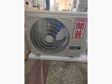 [95成新] 9.8成福利品展示機出清分離式冷氣近乎全新