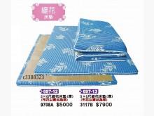 [全新] 高上{全新}5X6尺提花床墊(厚雙人床墊全新