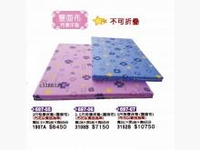 [全新] 高上{全新}3.5尺特厚床墊(雙單人床墊全新