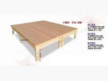 [全新] 高上{全新}3.5尺耐磨車枳床底單人床架全新