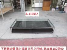 [9成新] A45882 不銹鋼強化玻璃茶几茶几無破損有使用痕跡