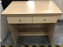 [全新] 77060109 白橡色書桌書桌/椅全新