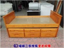 權威二手傢俱/3尺松木三抽子母床單人床架無破損有使用痕跡