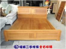 權威二手傢俱/6尺雙人實木床架雙人床架無破損有使用痕跡