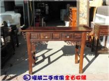 [9成新] 權威二手傢俱/仿古翹頭二抽玄關桌桌子無破損有使用痕跡