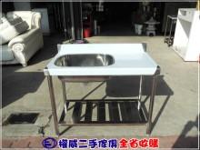 權威二手傢俱不鏽鋼水槽(左水槽)流理台全新