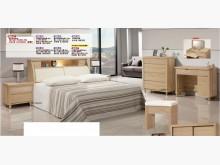 [全新] 高上{全新}橡木花朵床組(609雙人床架全新