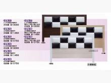 [全新] 高上{全新}6尺對角鑽床片(67雙人床架全新