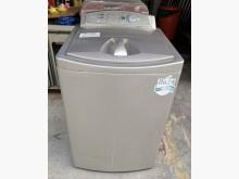 三合二手物流(LG10公斤洗衣機洗衣機有輕微破損