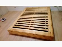 [9成新] 【尚典中古家具】實木5呎組合床架雙人床架無破損有使用痕跡