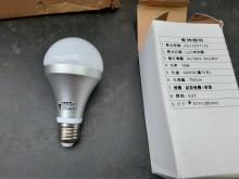 [全新] 連欣二手家電-全新LED球燈泡其它電器全新