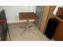 [全新] 再生傢俱~松木會客桌椅組餐桌全新