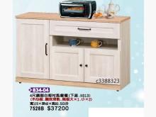 [全新] 高上{全新}4尺鋼刷白鄉村風餐櫃碗盤櫥櫃全新