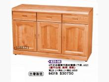 [全新] 高上{全新}4尺正赤實木納尼餐櫃碗盤櫥櫃全新
