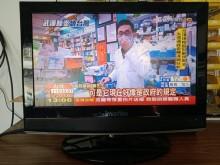 優質中古伊瑪22吋液晶電視電視無破損有使用痕跡