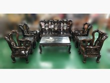[8成新] EY110黑檀木鑲貝10件沙發組木製沙發有輕微破損