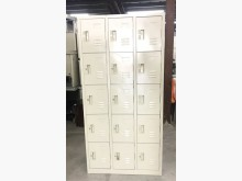 [全新] 全新員工置物櫃/15格櫃/衣物櫃辦公櫥櫃全新