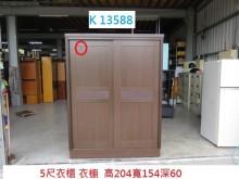 [7成新及以下] K13588 5尺衣櫃 衣櫥衣櫃/衣櫥有明顯破損