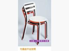 [全新] 全新餐椅/休閒椅/鐵椅/美式餐椅餐椅全新