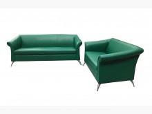 [9成新] 綠色PU皮2+3沙發多件沙發組無破損有使用痕跡