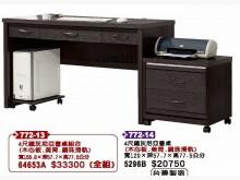 [全新] 高上{全新}4尺柚木尼亞書桌(7書桌/椅全新