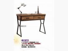 [全新] 高上{全新}3.5尺柚木工業風書書桌/椅全新