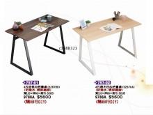 [全新] 高上{全新}4尺心恬書桌(757書桌/椅全新