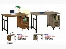 [全新] 高上{全新}4尺蘿拉書桌(757書桌/椅全新