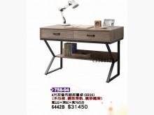 [全新] 高上{全新}4尺灰橡布朗尼書桌(書桌/椅全新