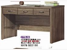 [全新] 高上{全新}4尺灰色橡亞瑟書桌(書桌/椅全新